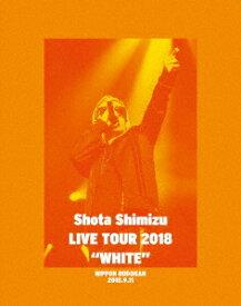 """【新品】【ブルーレイ】清水翔太 LIVE TOUR 2018 """"WHITE"""" 清水翔太"""