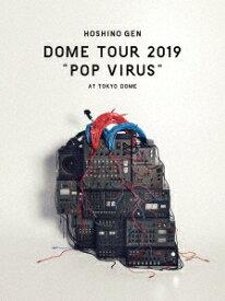 "【DVD】DOME TOUR ""POP VIRUS"" at TOKYO DOME 星野源"