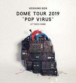 """【ブルーレイ】DOME TOUR """"POP VIRUS"""" at TOKYO DOME 星野源"""