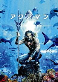 【DVD】アクアマン ジェイソン・モモア