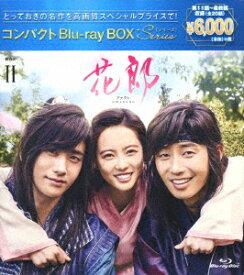 【ブルーレイ】花郎<ファラン> コンパクトBlu−ray BOX2<スペシャルプライス版> パク・ソジュン