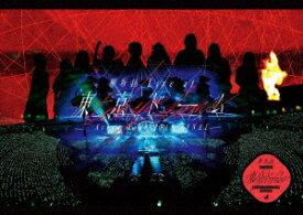 【ブルーレイ】欅坂46 LIVE at 東京ドーム 〜ARENA TOUR 2019 FINAL〜 欅坂46