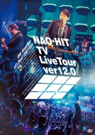 【DVD】NAO−HIT TV Live Tour ver12.0 〜20th−Grown Boy− みんなで叫ぼう!LOVE!!Tour〜 藤木直人