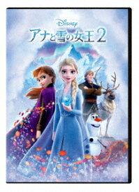 【DVD】アナと雪の女王2 (ディズニー)