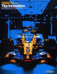 【新品】【本】F1SCENE The Moment of Passion 2006vol.1 日本版 The Innovation Team ZEROBORDER/編著