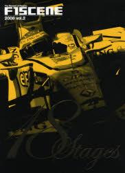 【新品】【本】F1SCENE The Moment of Passion 2008vol.2 日本版 18 Stages Team ZEROBORDER/編著