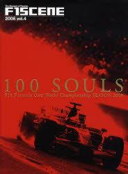 【新品】【本】F1SCENE The Moment of Passion 2008vol.4 日本版 100 Souls FIA Formula One World Championship SEASON 2008 Team ZEROBORDER/編著
