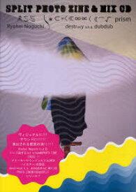 【新品】ASS SPLIT PHOTO ZINE & MIX CD Ryohei Noguchi/撮影 Ryohei Noguchi/編 Universal Marginal/編