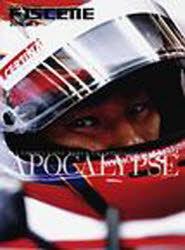 【新品】【本】F1SCENE The Moment of Passion 2010vol.3 Apocalypse FIA FORMULA ONE WORLD CHAMPIONSHIP SEASON 2010 Team ZEROBORDER/編著