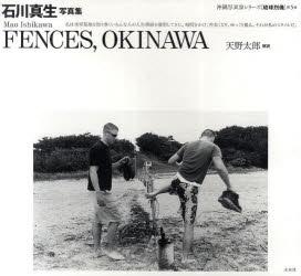 【新品】【本】FENCES,OKINAWA 石川真生写真集 石川真生/著