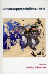 【新品】【本】Racial Representations in Asia Yasuko TAKEZAWA/〔編〕