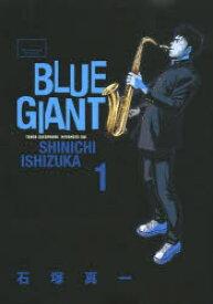 【中古】BLUE GIANT 全巻セット 1-10巻 小学館 石塚真一 完結