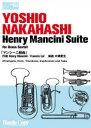 【新品】【本】楽譜 マンシーニ組曲