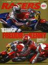 【新品】【本】フレディ・スペンサーとケニー・ロバーツの'83世界GP500 百戦錬磨のキングに若き天才が挑んだ世紀のシーズン