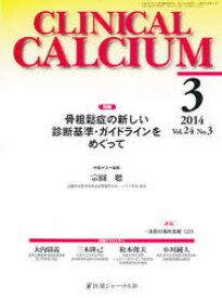 CALCIUM 24− 3
