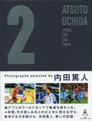 【新品】【本】2 ATSUTO UCHIDA FROM 29.06.2010 内田篤人/著