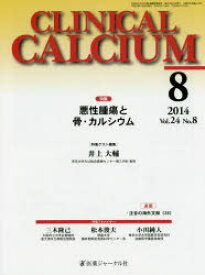 CALCIUM 24− 8