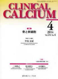 CALCIUM 24− 4