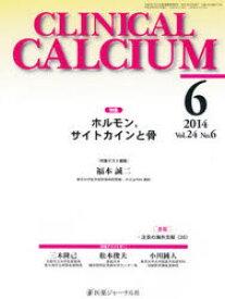 CALCIUM 24− 6