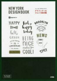 【新品】【本】グラフィティ&フォント素材集 ニューヨークデザインブック ingectar‐e/著