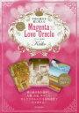 Magenta Love Oracle Keiko