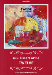 【新品】【本】Mrs.GREEN APPLE TWELVE