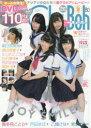 【新品】【本】Chu→Boh  80 DVD付