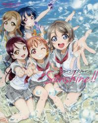 【新品】【本】ラブライブ!サンシャイン!!TVアニメオフィシャルBOOK