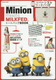 【新品】【本】Minion meets MILKFED.トートバッグBOOK