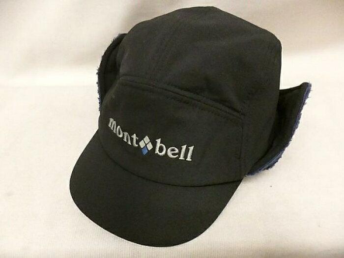mont-bell モンベル 1108844 クリマプロ O.D.キャップ 黒 サイズ:M 【中古】【送料無料】