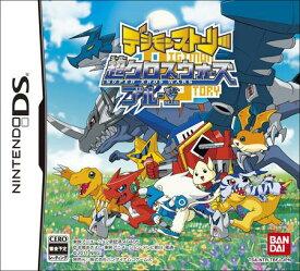 【中古】デジモンストーリー 超クロスウォーズ ブルー DS NTR-P-TBFJ/ 中古 ゲーム