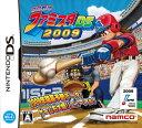 プロ野球 ファミスタDS 2009 【DS】【ソフト】【中古】【中古ゲーム】