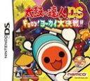 太鼓の達人DS ドロロン!ヨーカイ大決戦!! 【DS】【ソフト】【中古】【中古ゲーム】