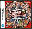 ジャンプアルティメットスターズ 【DS】【ソフト】【中古】【中古ゲーム】