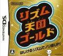 【中古】リズム天国 ゴールド DS NTR-P-YLZJ / 中古 ゲーム