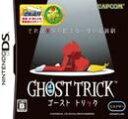 ゴーストトリック 【中古】 DS ソフト NTR-P-BGTJ / 中古 ゲーム