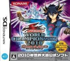 【中古】遊戯王ファイブディーズ WORLDCHAMPIONSHIP2010 Reverse of Arcadia DS NTR-P-BYXJ / 中古 ゲーム