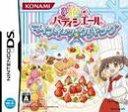 【中古】夢色パティシエール マイスイーツ☆クッキング DS NTR-P-BYMJ/ 中古 ゲーム
