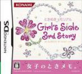 【中古】ときめきメモリアル Girl's Side 3rd Story DS NTR-P-B3SJ/ 中古 ゲーム