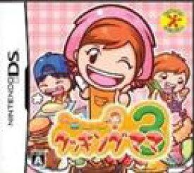 【中古】クッキングママ3 DS NTR-P-B3CJ/ 中古 ゲーム