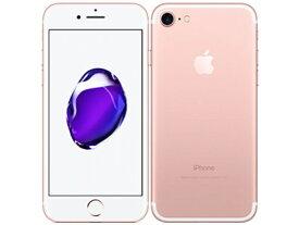 【中古】【白ロム】【au】iPhone7 128GBローズゴールド MNCN2 Ver12.2【ジャンク品】【〇判定】【送料無料】