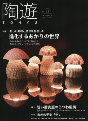 【新品】【本】園芸Japan増