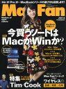 【新品】【本】Mac Fan