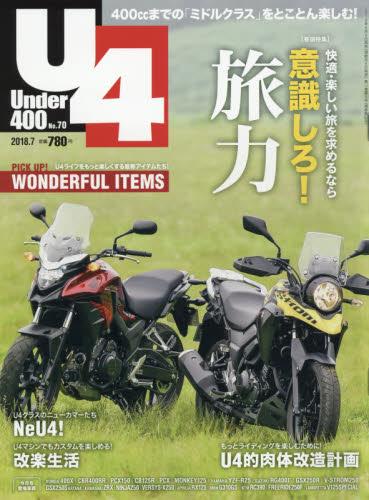 【新品】【本】Under400