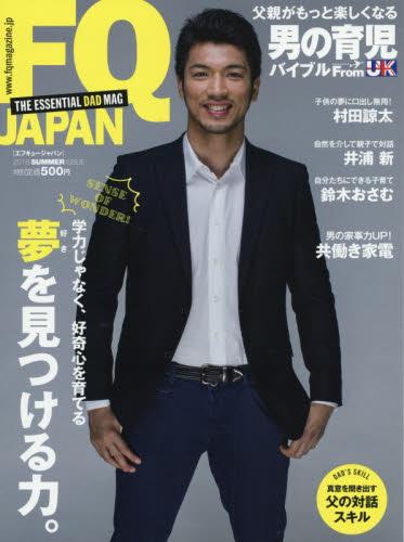 【新品】【本】FQ JAPAN