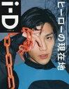 【新品】【本】時計Begin(ビギン)増刊