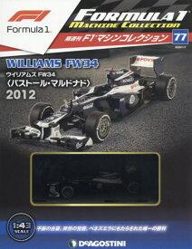 F1マシンコレクション全国版