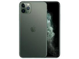 【中古】【docomo】iPhone11 Pro 256GB SIMフリー【△判定】