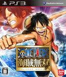 【中古】 ワンピース 海賊無双 通常版 PS3 BLJM-60416 / 中古 ゲーム