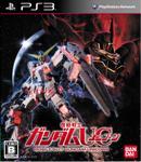 【中古】機動戦士ガンダム UC 通常版 PS3 BLJS-10154 / 中古 ゲーム